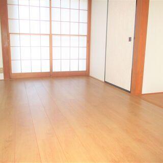★家電レンタル対象物件★2LDK・家賃7.7万円・リフォーム済み...