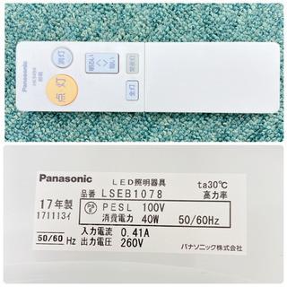 【ご来店限定】*パナソニック LEDシーリングライト 12畳用①*製造番号 171113イ* − 大阪府