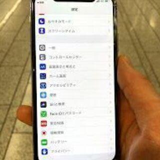 iPhoneXの画面が緑一色で操作不可能に(゚д゚)!