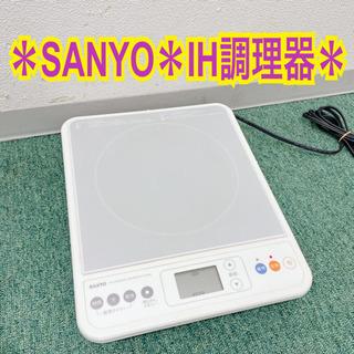 【ご来店限定】*サンヨー IH調理器 2007年製*製造番号 036141*の画像