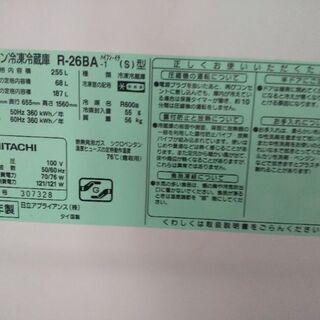 ★日立の冷蔵庫 2012年製 ★