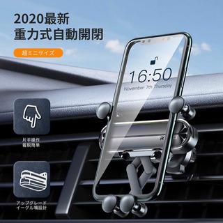 新品 未使用スマートフォンホルダー 2020最新 重力式 自動開...