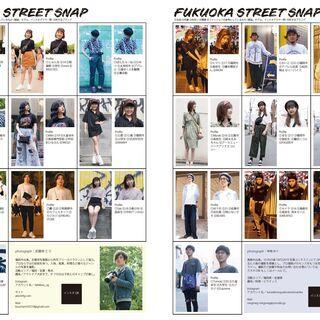 雑誌とサイトのストリートスナップファッションコーナーに登場…