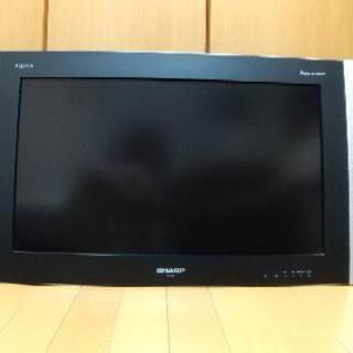 SHARP 26型テレビ(壁掛金具付き)