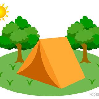 「キャンプ」アドバイザーオンラインキャスト募集!