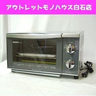 象印 オーブントースター 2012年 ET-FS28 札幌市 白...