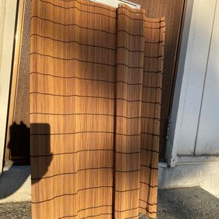 スダレ 約 幅88×152 ㎝ 簾戸