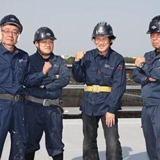 【日給1万円~!】1日からお試しアルバイトも可能!未経験からスタ...
