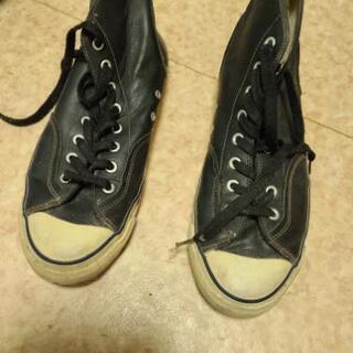 男性用靴コンバース ハイカット スニーカー