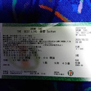 DRUM TAO 仙台公演