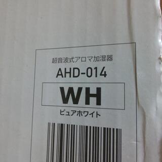 アロマ加湿器専用抗菌カートリッジ1個*カートリッジのみ* - 売ります・あげます