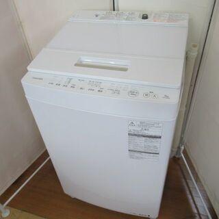 JAKN1653/洗濯機/7キロ/ホワイト/ステンレス槽/ファミ...