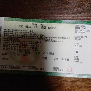DRUM TAO チケット