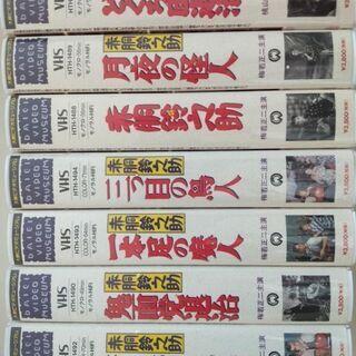 「赤胴鈴之助」ビデオ7本(VHS 白黒)