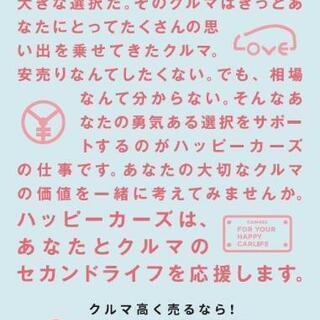 お店などに広告チラシを置かせて下さい。渋谷区