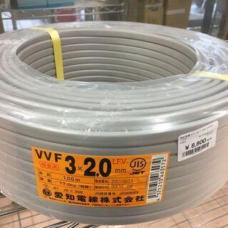 『引取限定』愛知電線株式会社  2.0mm×3芯 100m巻 V...