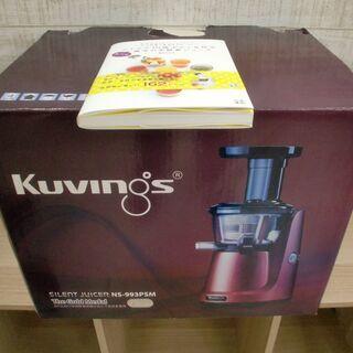Kuvings(クビンス) サイレントジューサー 「NS-993...