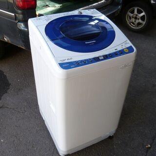 配達無料♪パナソニック 6kg洗濯機 NA-FS60H5  20...