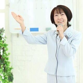 岡山:人前で話すのが楽になる!!60分話しても全く緊張しない「声...