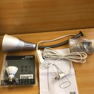 IKEA、照明器具新品、新品電球付き、
