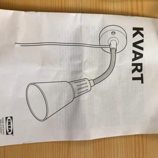 IKEA、照明器具新品、新品電球付き、 - 松戸市
