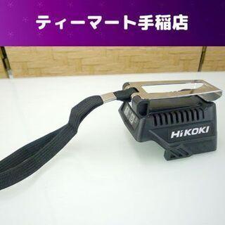 HiKOKI ハイコーキ 日立工機 14.4V 18V コードレ...