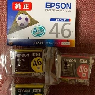 EPSON インクカートリッジ(サッカーボール)