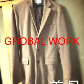 グローバルワーク ロングコート