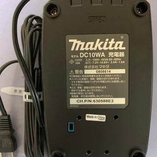 マキタ 充電器 DC07SA