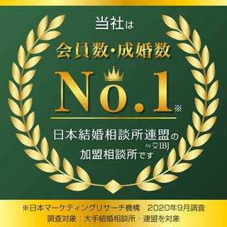 静岡県在住39歳までの方限定  入会金無料キャンペーン