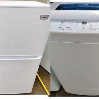 生活家電 2点セット 冷蔵庫 洗濯機 電子レンジ 1018…