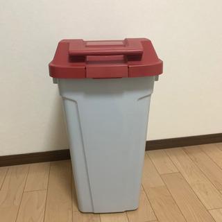 (決定しました)45リットル ゴミ箱