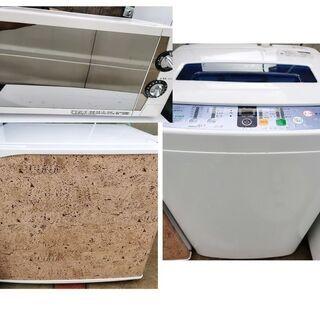 生活家電 2点セット 冷蔵庫 洗濯機 電子レンジ 1018006