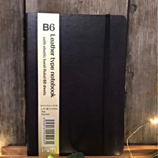 ☆B6サイズノート6冊