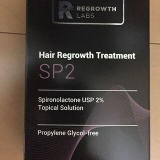 リグロースラボSP2