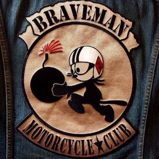 滋賀のストリートカスタムバイククラブ「BravemanMotor...