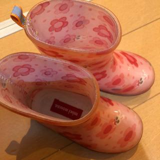 ミキハウス雨靴13cm