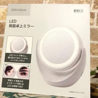 ニトリ  LED両面卓上ミラー(ホワイト)