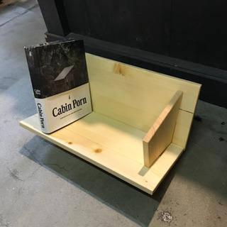組み立て式 ブックシェルフ 1段