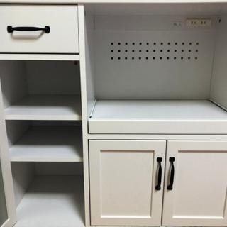【ネット決済】キッチン収納