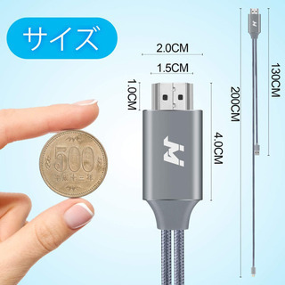 JVJ iPhone HDMI変換 ケーブル【2020年...