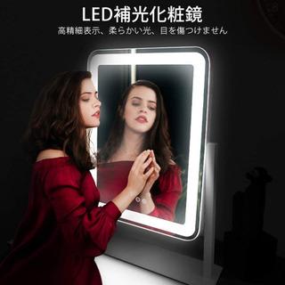 【新品】大型女優ミラー LED卓上ミラー 化粧鏡 ハリウッドミラー