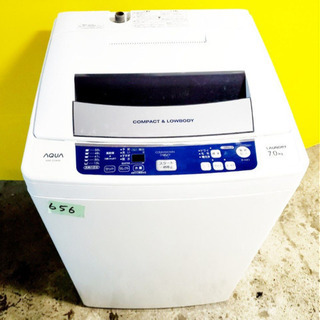 ‼️大容量‼️656番 AQUA✨全自動電気洗濯機✨AQW-S7...