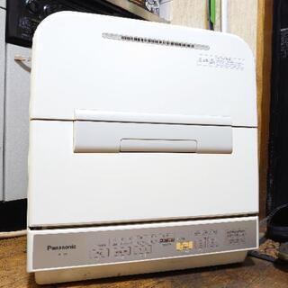 10/22まで!0円!食洗機差し上げます!食器洗い機無料!
