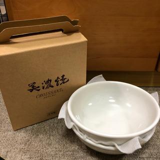 美濃焼 2皿セット クロワッサン 日本製