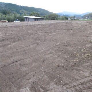 荒地、放置畑、ハンマーナイフモア、草の粉砕、ユンボで耕し整地、一...