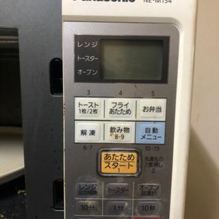 受渡し決定レンジ − 大阪府