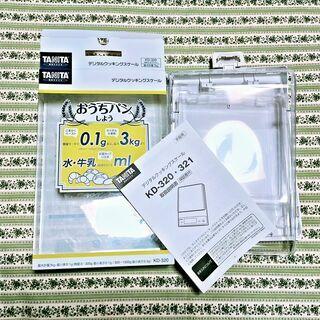 タニタ キッチンスケール KD-320 ケースと箱だけ