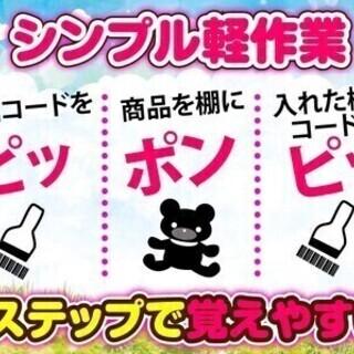 【日払い可】働きやすいと評判の8時間シフト☆週3~OK!土日に勤...