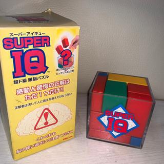 SUPER IQ (スーパーアイキュー) 超ド級 頭脳パズル